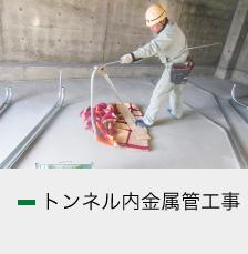 住宅の電気設備工事