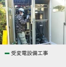 火災報知器の販売設置